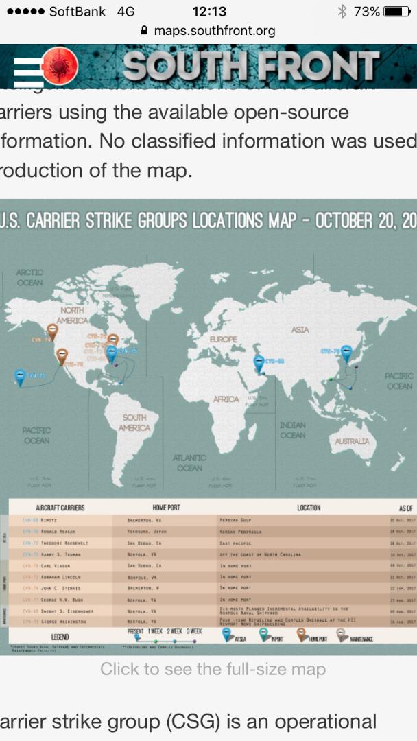 地政学】ロナルドレーガン北朝鮮近海へ: 投資さんのブログ 投資×スロット ...